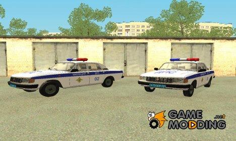 ГАЗ-31029 Милиция ДПС for GTA San Andreas