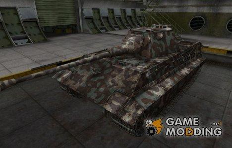Горный камуфляж для E-50 для World of Tanks
