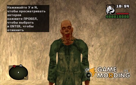 Зомби гражданский из S.T.A.L.K.E.R v.2 for GTA San Andreas