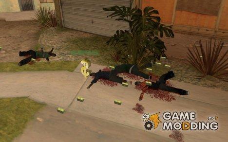 Увеличенное количество денег у педов для GTA San Andreas