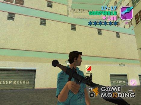 RPG-7B2 из Battlefield 3 для GTA Vice City