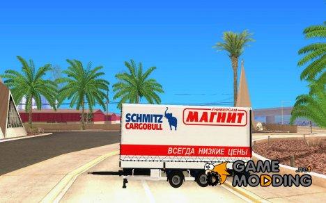 Прицеп для Scania R620 для GTA San Andreas