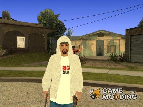 Диллер для GTA San Andreas