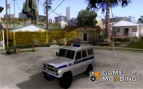 УАЗ Полиция for GTA San Andreas