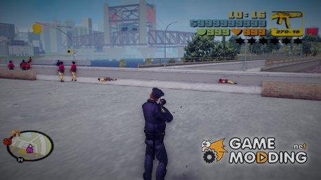 Без прицела для GTA 3