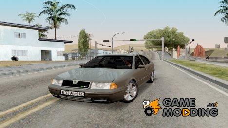Skoda Octavia Radmir RP для GTA San Andreas