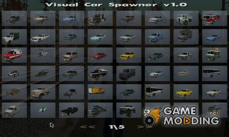 Visual Car Spawner v1.0 для GTA San Andreas