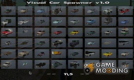Visual Car Spawner v1.0 for GTA San Andreas
