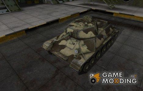 Пустынный скин для Т-50 for World of Tanks