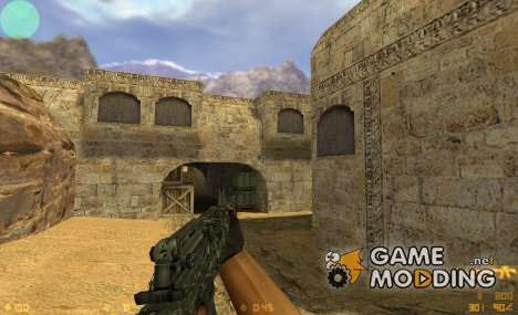 Ghillie M4A1 for Counter-Strike 1.6