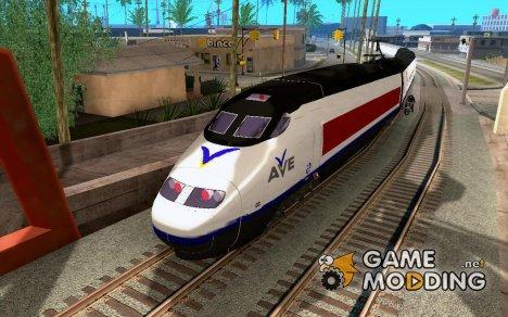 Aveeng Express for GTA San Andreas