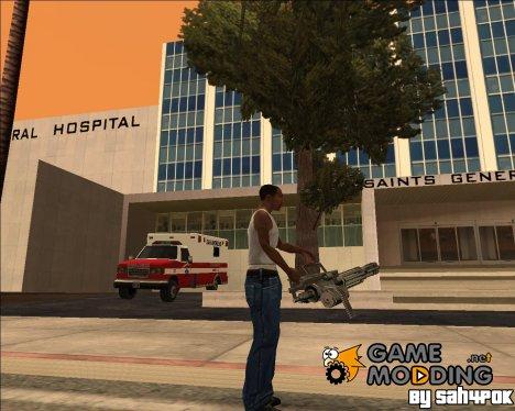 Save Guns v1.0 для GTA San Andreas