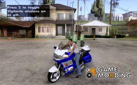Мотоцикл российской милиции для GTA San Andreas