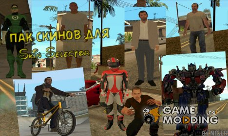 Пак скинов для Skin Selector for GTA San Andreas