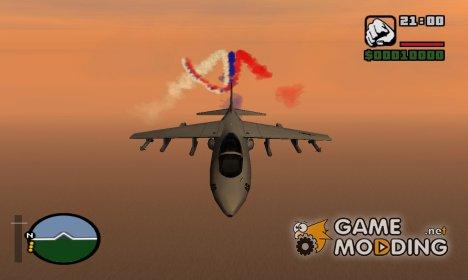 Флаг России за самолетами for GTA San Andreas