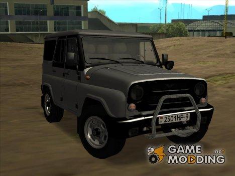 """Уаз 315148-053 """"Hunter"""" для GTA San Andreas"""