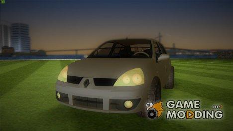 Renault Symbol 2006 для GTA Vice City