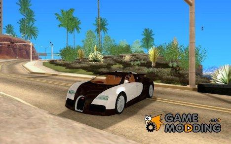 Bugatti Veyron 2001 Concept для GTA San Andreas
