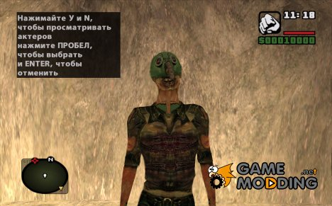 Снорк-военный из S.T.A.L.K.E.R для GTA San Andreas