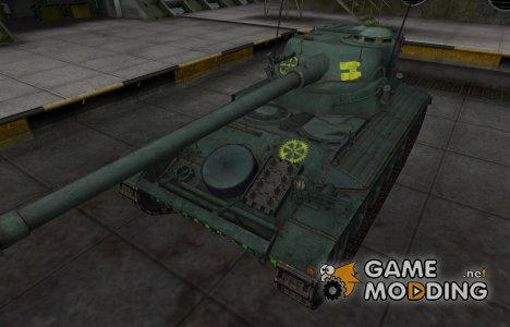 Качественные зоны пробития для AMX 13 90 для World of Tanks
