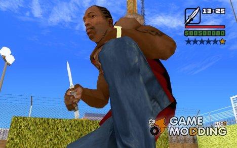 Балисонг из Saints Row 2 for GTA San Andreas