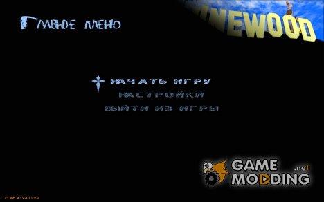 NewFontsSA 2012 for GTA San Andreas