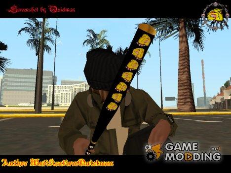 """Бита """"Жёлтого пса"""" для GTA San Andreas"""