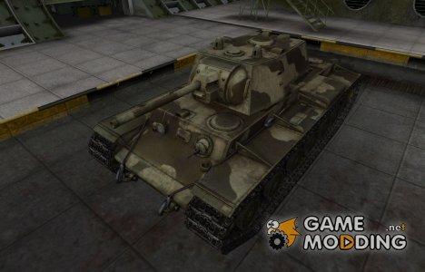 Пустынный скин для КВ-1 для World of Tanks