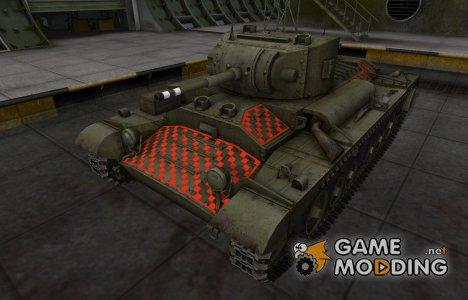 Контурные зоны пробития Валентайн II для World of Tanks