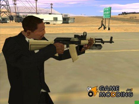 АК47 из COD MW2 for GTA San Andreas