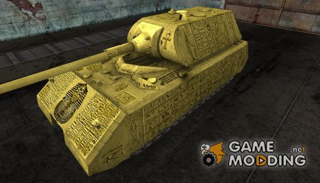 Шкурка для Maus Egypt for World of Tanks
