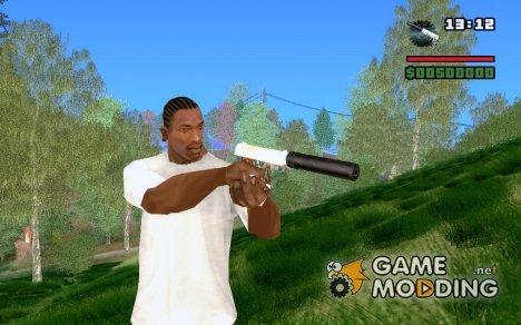 Пистолет с глушителем для GTA San Andreas