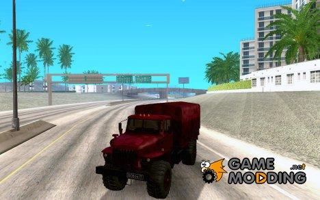 УРАЛ-43206 Зимний Камуфляж for GTA San Andreas