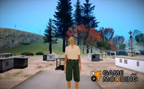 Wmori для GTA San Andreas