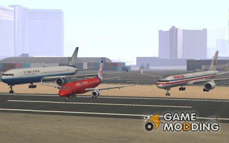 Новый пак самолётов for GTA San Andreas
