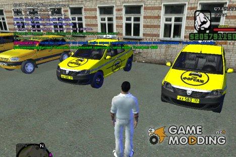 Пак машин для CRMP для GTA San Andreas