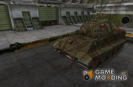 Модифицированная E-75 для World of Tanks