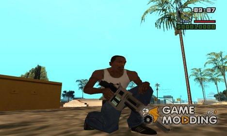 Инопланетный дробовик for GTA San Andreas