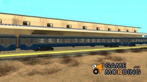 ДР1А-282 БЧ (промежуточный) для GTA San Andreas