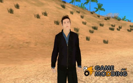 Steve for GTA San Andreas