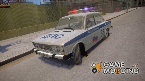 ВАЗ 2106 ДПС для GTA 4