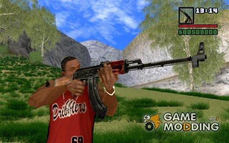 РПК - 74 для GTA San Andreas