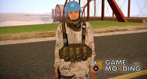 Немецкий Миротворец for GTA San Andreas