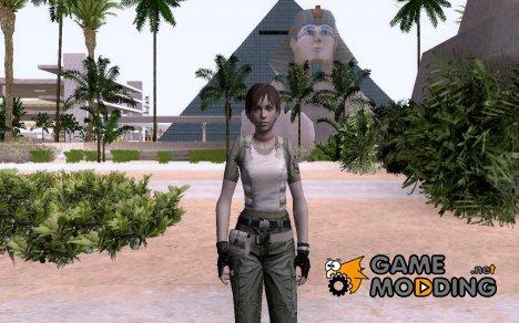Rebecca Chambers для GTA San Andreas