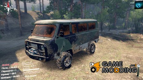 УАЗ-2206 for Spintires 2014