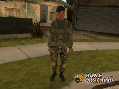 Боец из батальона Заря for GTA San Andreas