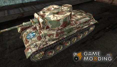 VK3001P Lie_Sin for World of Tanks