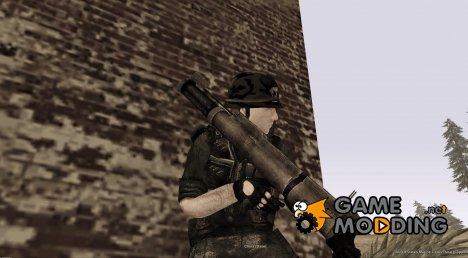 Противотанковый гранатомёт M72 LAW для GTA San Andreas
