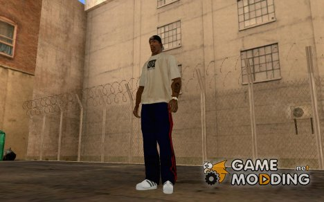 Adidas Superstars для GTA San Andreas