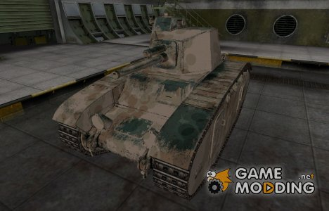 Французкий скин для BDR G1B для World of Tanks